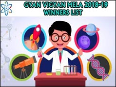 Science Exhibition 2018-2019 Results