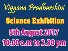 Science Exhibition 2017-2018